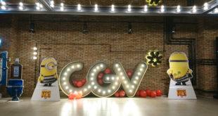 CGV Thảo Điền Mall