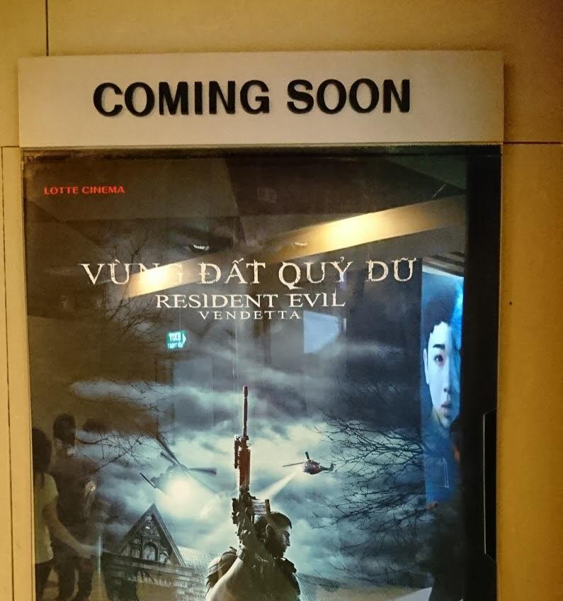 Resident Evil: Vendetta CGI poster