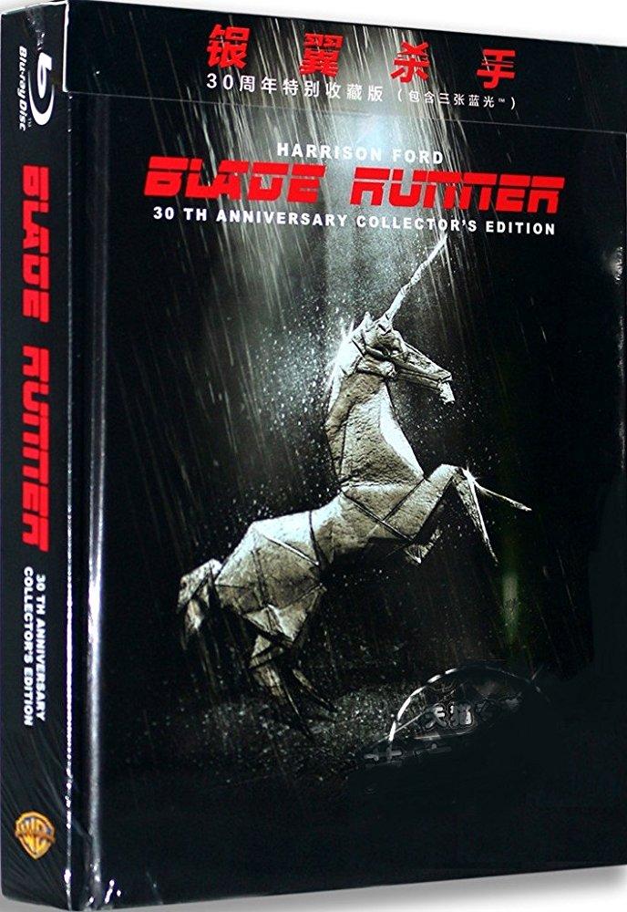 Con kỳ lân origami trong Blade Runner