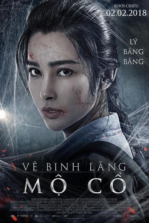 Poster Vệ Binh Lăng Mộ Cổ