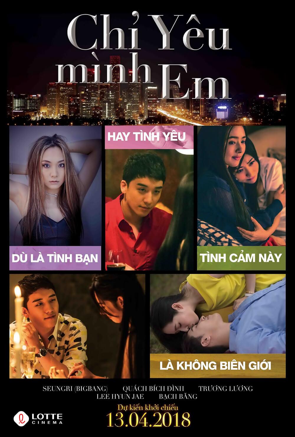 Poster phim Chỉ Yêu Mình Em