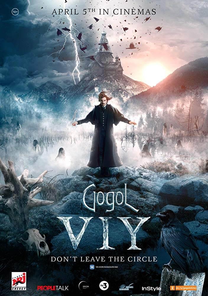 Poster phim Hoa Của Quỷ
