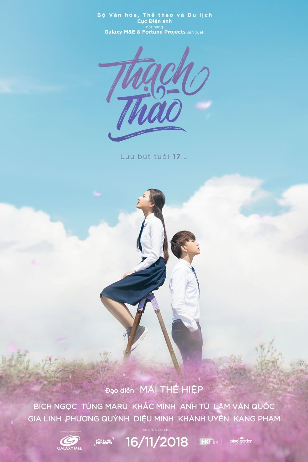 Thạch Thảo teaser poster