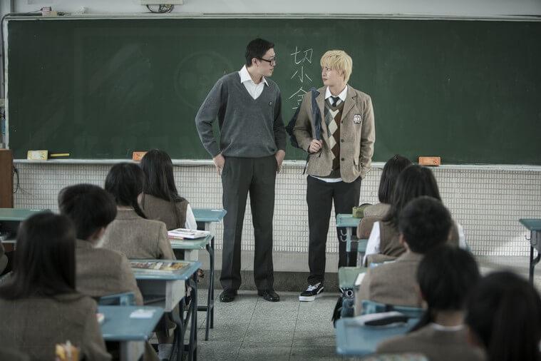 Thiết Tiểu Kim - học 1 lớp tới 5 năm - Secrets in the Hot Spring (Suối ma)