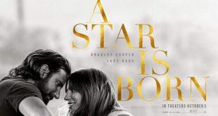 Vì Sao Vụt Sáng (A Star Is Born) banner
