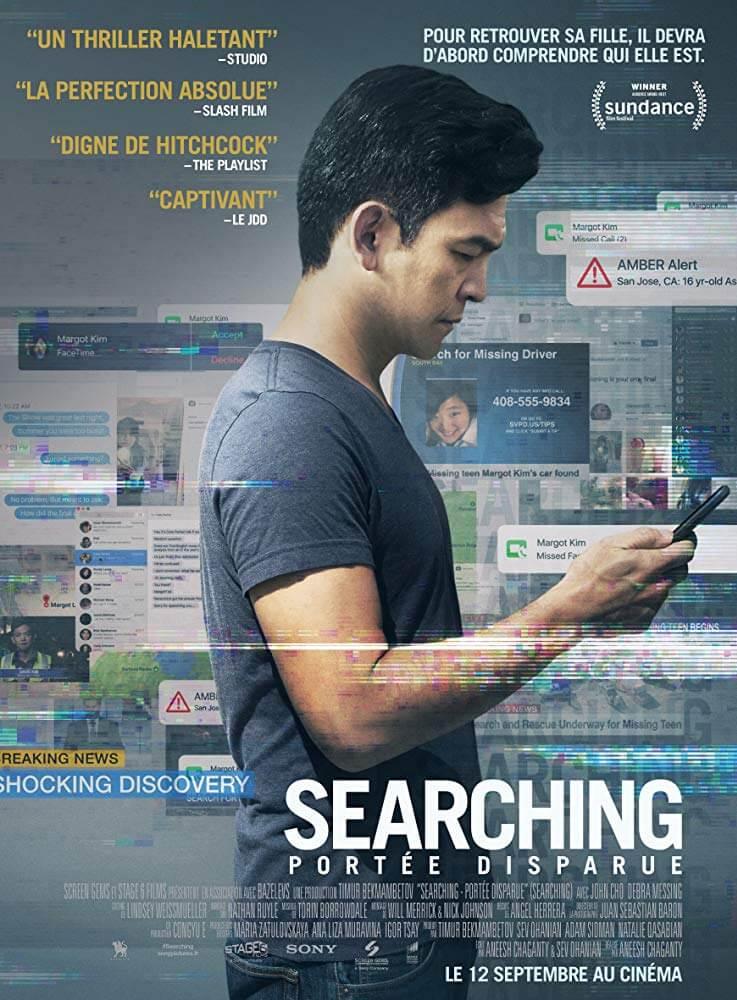 Poster phim Searching (Truy Tìm Tung Tích Ảo)