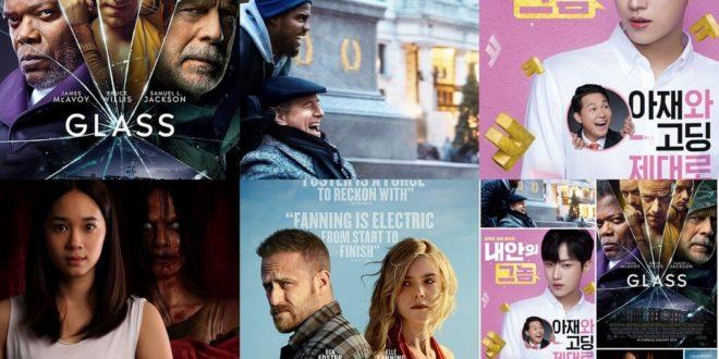 Tổng hợp review phim tuần thứ 3 của tháng 1/2019